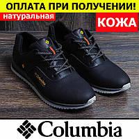 Мужские кроссовки из натуральной кожи. Columbia. Черные 40-45 рр