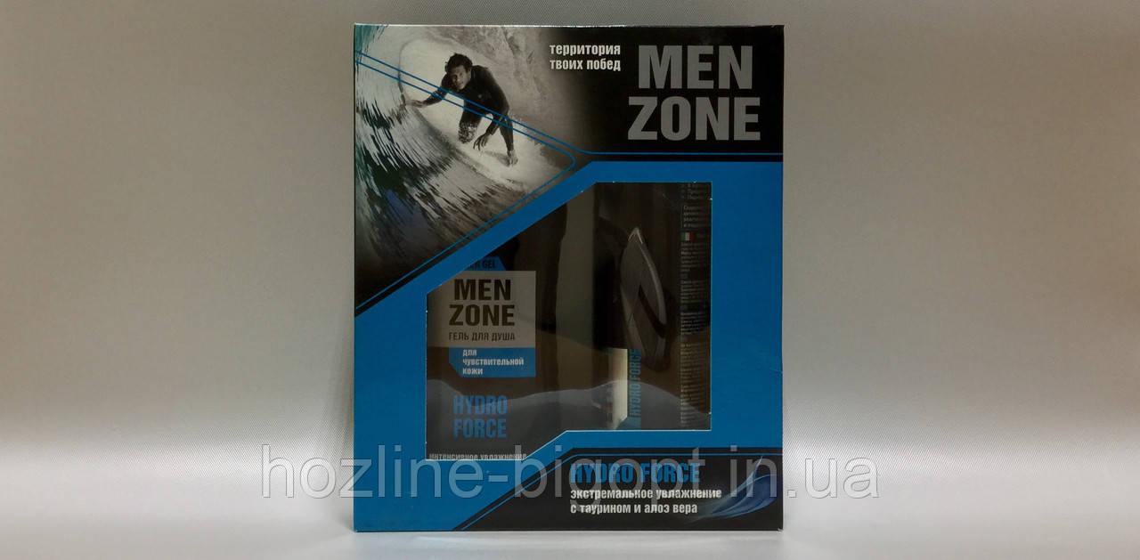"""MEN ZONE """"Hydro Force"""" Мужской подарочный набор"""
