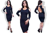 Вечернее синее платье с открытой спиной Код:406576637