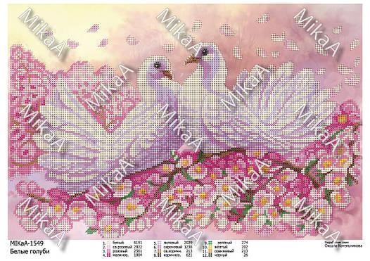 """Схема для частичной зашивки бисером - """"Белые голуби"""""""