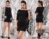 Стильный женский костюм двойка: платье и пиджак с принтом Код:409457851