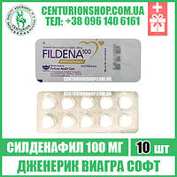 Виагра | FILDENA PROFESSIONAL | Силденафил 100 мг | 10 таб - дженерик viagra