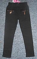 Котоновые стрейчевые  брюки для девочек 4-14