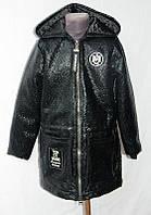 """Куртка демисезонная кожзам лаковая на девочку 134-152 см Серии """"SUNSET"""" купить оптом в Одессе на 7 км"""