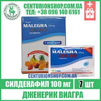 Виагра желе | MALEGRA ORAL JELLY | Силденафил 100 мг | Гель