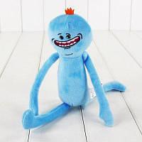 WUIBN 25 см плюшевый чучела улыбается лицо куклы игрушка 1 шт. Синий