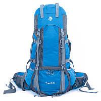 Рюкзак спортивный Jungle King 75+10L синий, фото 1