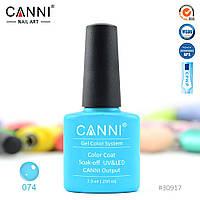 Гель-лак Canni 74 небесно-голубой 7.3ml