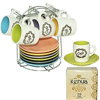 1458-4  Сервиз кофейный 12 предметов на стойке 'Kenya' (чашка-100мл, блюдце-12см)
