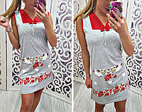 Домашняя туника-ночная рубашка