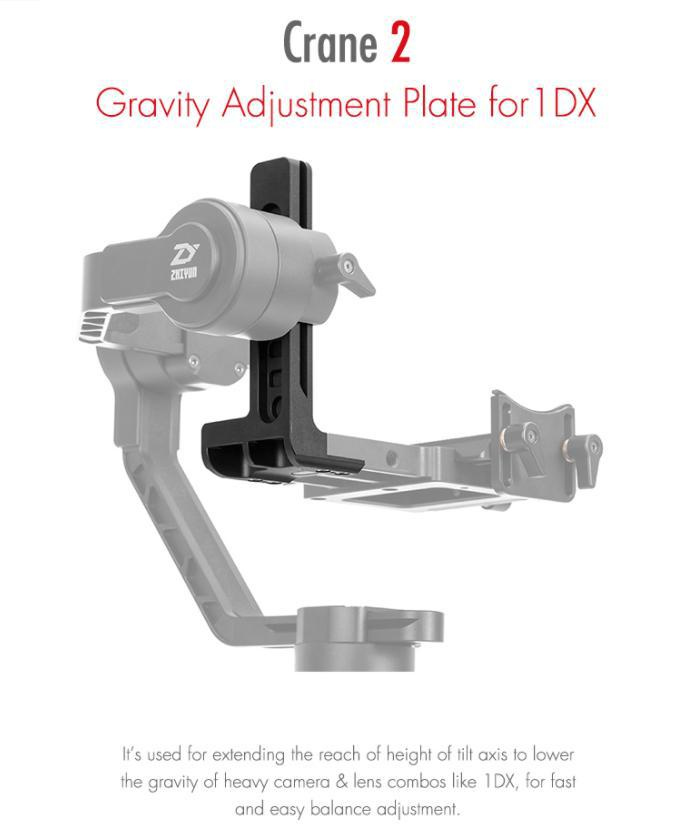 Монтажная пластина Zhiyun Mounting Plate for Canon EOS-1DX Crane 2 (С000522 // GAP01)