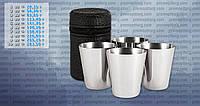 Стакан D2-(mini)-4 стакана 1.0oz,30ml MHR /20-1
