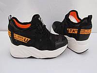 Кроссовки на платформе,  размер 36-40