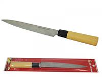 870 Нож с деревянной ручкой для рыбы Маруся 32см