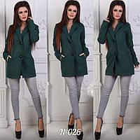 Роскошное кашемировое пальто Malene с удобними застежками пуговицами и актуальными кармашками (5 цветов) (145)026