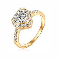 Женское кольцо Блестящее сердце образное кольцо Rhinestone Подвеска Циркон кольцо Золотой
