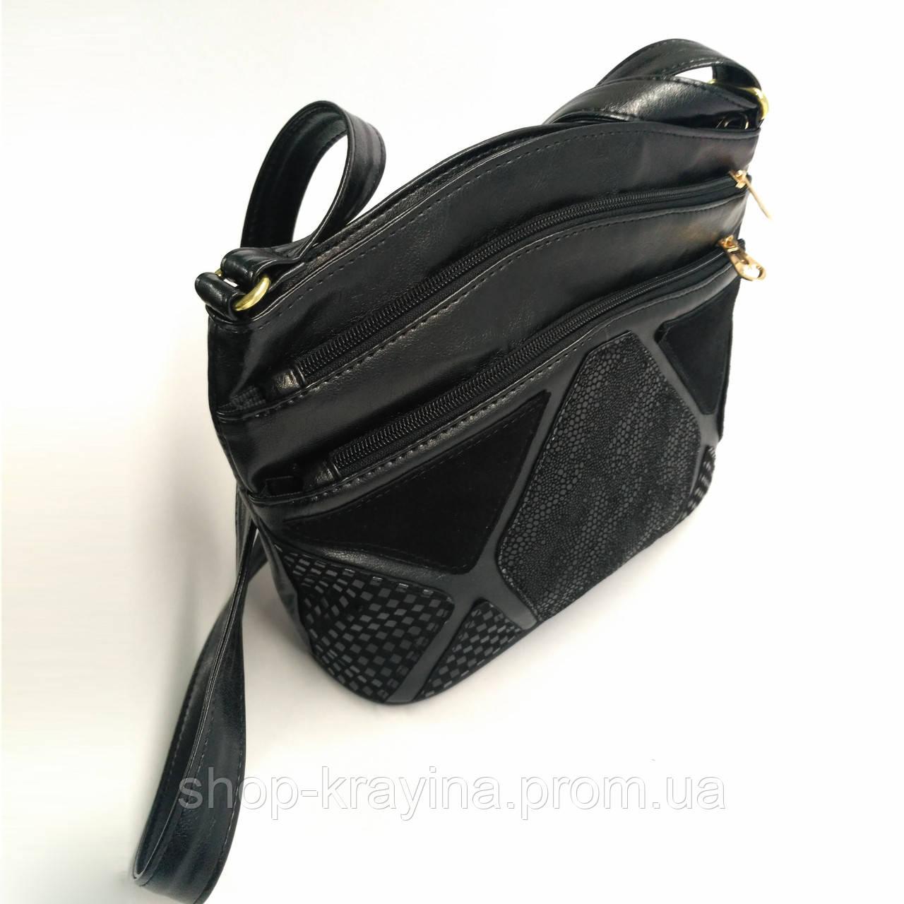 Cумка black elegance G 27*22*11 см