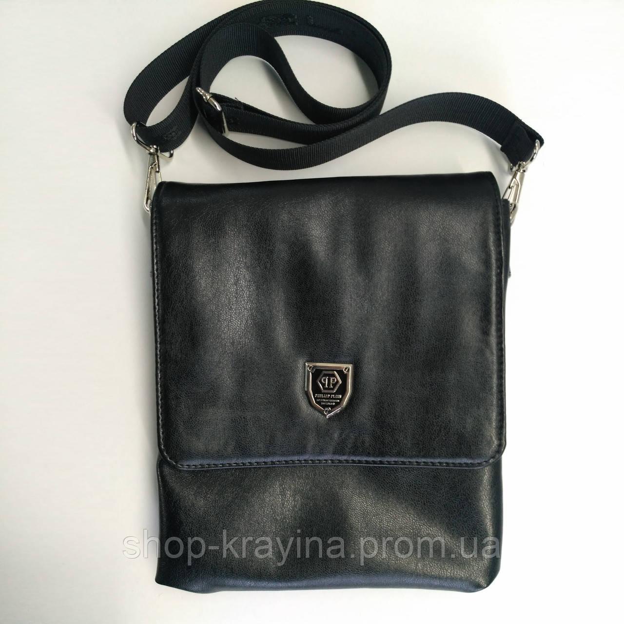 Сумка чоловіча JakPP13, 27*24*6 см, чорний, репліка