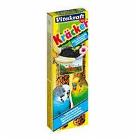 Крекер Vitakraft для волнистых попугаев с бананом и кунжутом, 2 шт