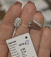 Сережки срібло серьги серебро 5578 родированные
