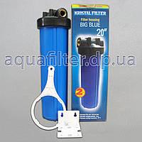 """Фильтр грубой очистки воды KRISTAL Big Blue 20"""" (ВВ20) 3/4"""""""