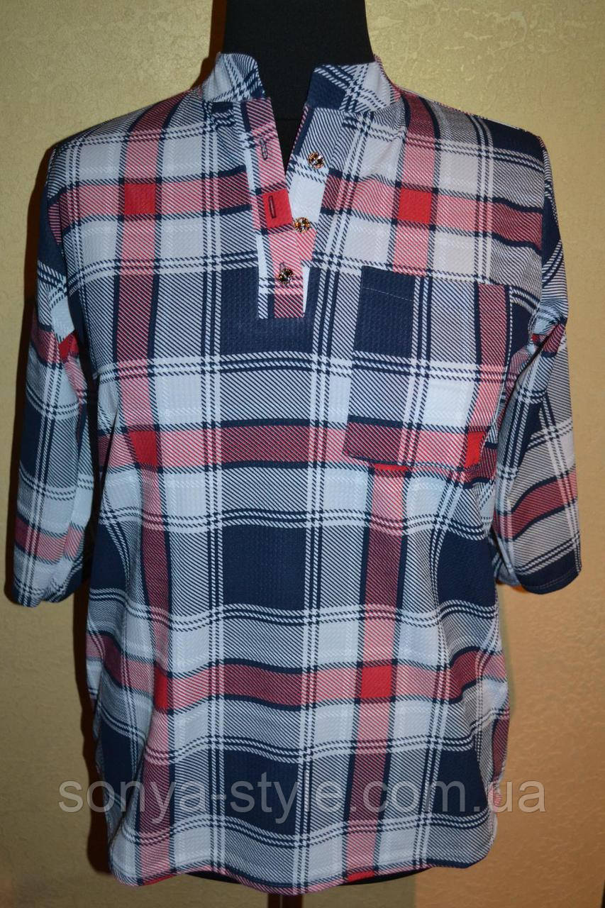 Рубашка в клетку 2 больших размеров