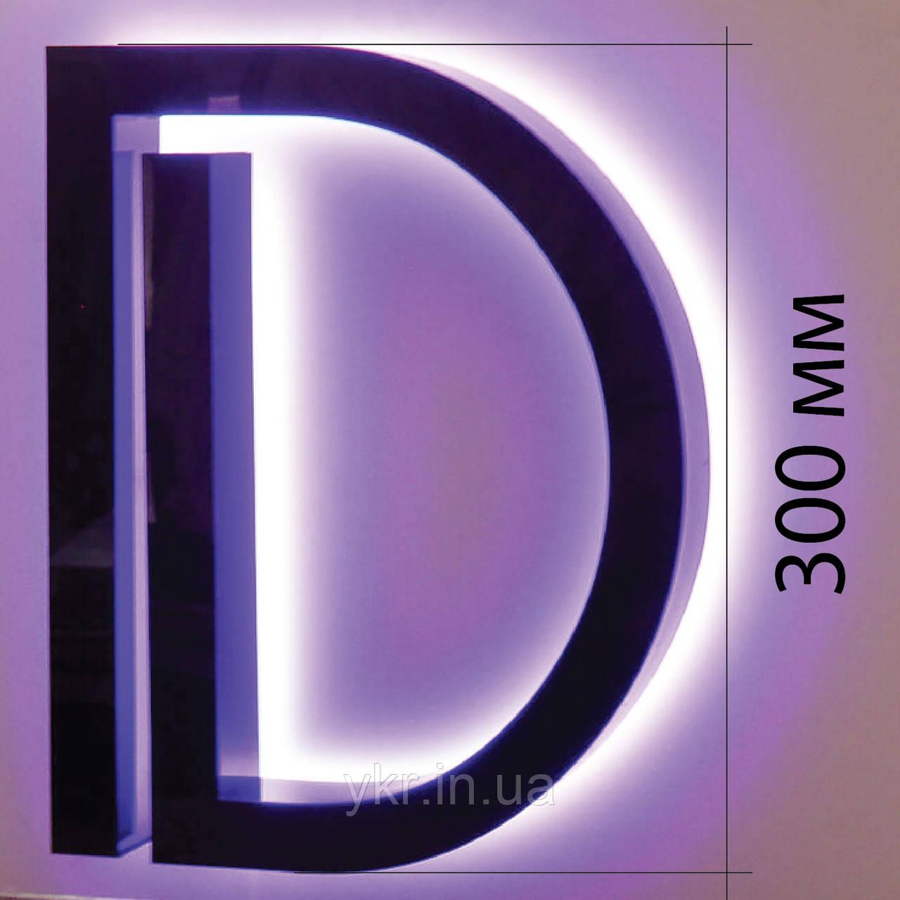 Объемная световая буква с контражур подсветкой 30 см