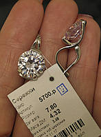 Сережки срібло серьги серебро 5700 родированные