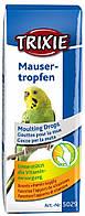 Капли Trixie Moulting Drops для птиц при линьке, 15 мл