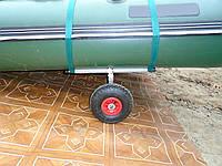 Тележка лодочная ТЛ300
