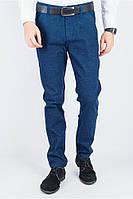 Классические мужские брюки. (Темно-синий). АРТ- 571KY003.5