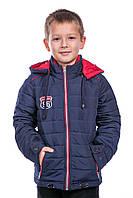 Куртка для мальчика демисезонная Сендвич ХАР-5, фото 1