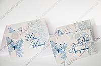 Рассадочные карточки, фото 1