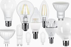 Светодиодные лампы MAXUS