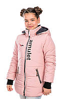 Куртка-жилетка весенняя для девочки Амулет ХАР-5, фото 1