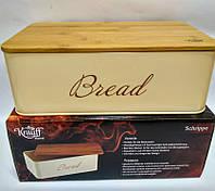 Хлебница Krauff 29-262-004  33x21x11,5 см;