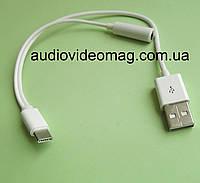 Переходник Usb type C на гнездо стерео 3.5 + штекер USB