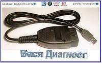 Адаптер ВАСЯ Диагност 17.9.0 PRO VAG-COM VCDS RUS