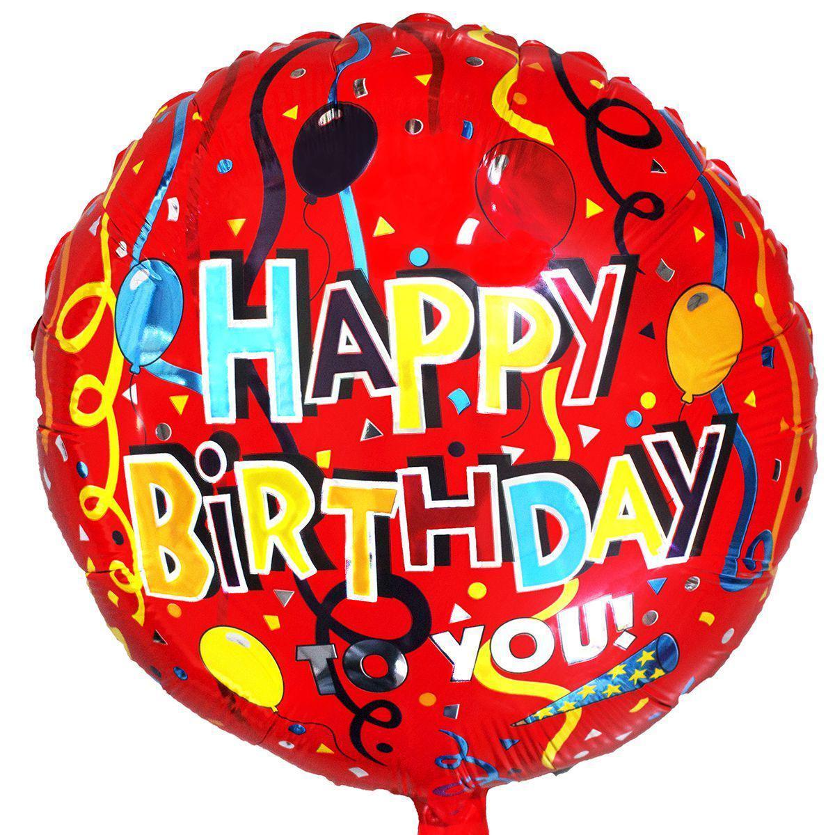 """Фольговані кульки з малюнком 18"""" НВ кульки й серпантин FlexMetal"""