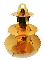 Подставка для кексов/десертов трёх-ярусная золотая