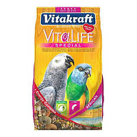 Корм Vitakraft 14157 Vita Life Special для африканских попугаев 650 г