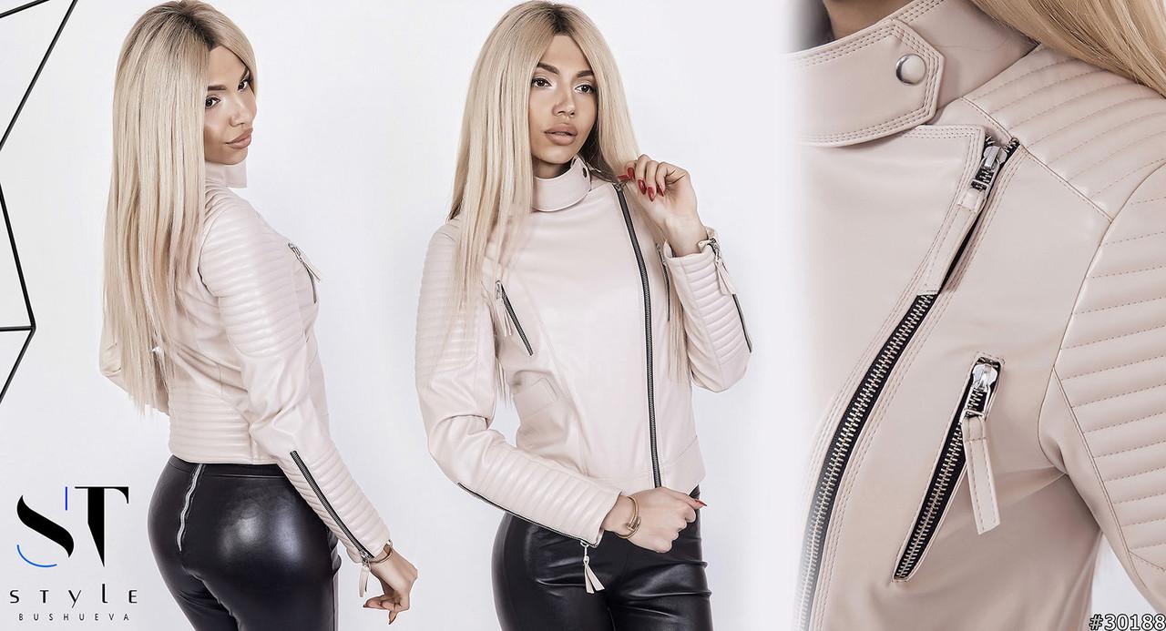 Стильная женская куртка  норма р.S,M  ST Style