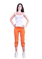 Костюм домашний Cliff Perfecta XL белый/оранжевый