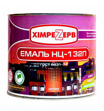 Эмаль НЦ-132 белый ( 45 кг )