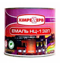 Эмаль НЦ-132 серый ( 2 кг )