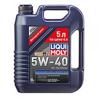 Синтетическое моторное масло - Optimal Synth SAE 5W-40 5 л.