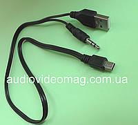 Кабель mini USB на USB A+стерео 3.5 для плееров Мр3