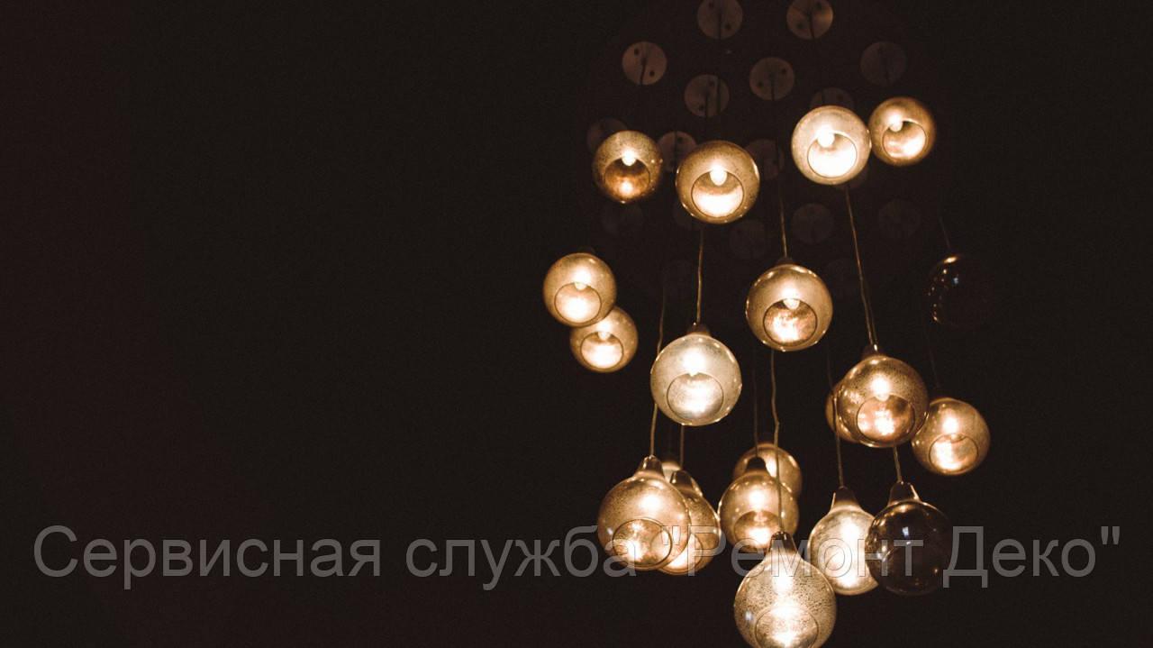 Вызвать электрика на дом Житомир