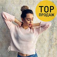 Женский свитер теплый, с шнуровками, короткий, теплый / Свитер модный, с вырезом,обьемный,2018