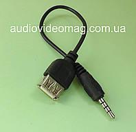 Кабель-переходник гнездо USB - штекер 3.5 (4 pin)
